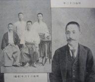 漱石の熊本時代の写真(『新小説臨時号 文豪夏目漱石』から)