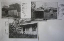 東京の漱石の住まい