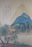 漱石「山上有山図」